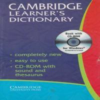 توضيحات کتاب CAMBRIDGE LEARNER'S DICTIONARY  نشر جنگل