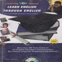 توضيحات کتاب LEARN ENGLISH THROUGH ENGLISH  اکبر ظهیری نشر ابتدا