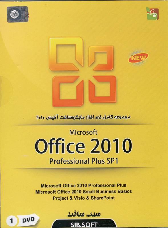 Office 2010 Professional Plus sp1