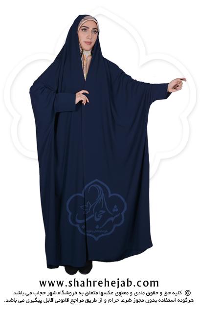 چادر دانشجویی مچدار شهر حجاب کد 01 رنگ سورمه ای