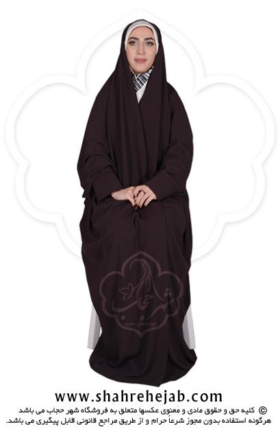 چادر دانشجویی مچدار شهر حجاب کد 01 رنگ قهوه ای