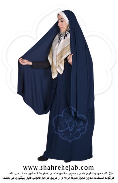چادر کمری قجری شهر حجاب کد 01 رنگ سورمه ای