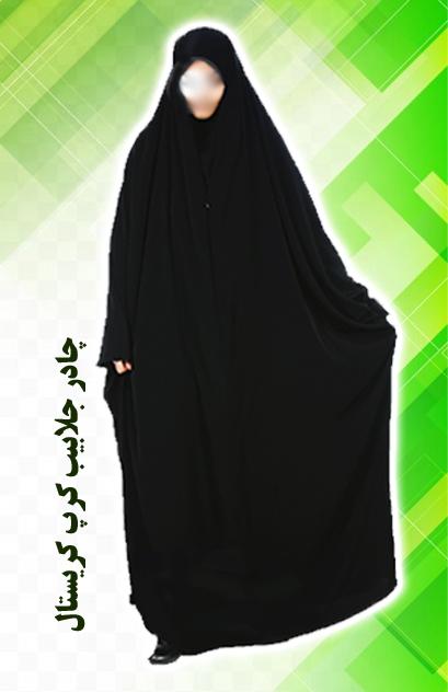 چادر جلابیب زینت کریستال شهر حجاب