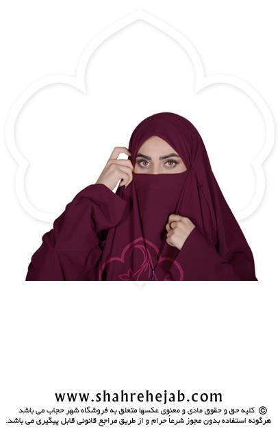 چادر لبنانی شهر حجاب کد 01 رنگ زرشکی