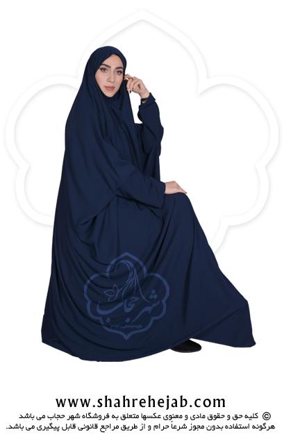 چادر لبنانی شهر حجاب کد 01 رنگ سورمه ای