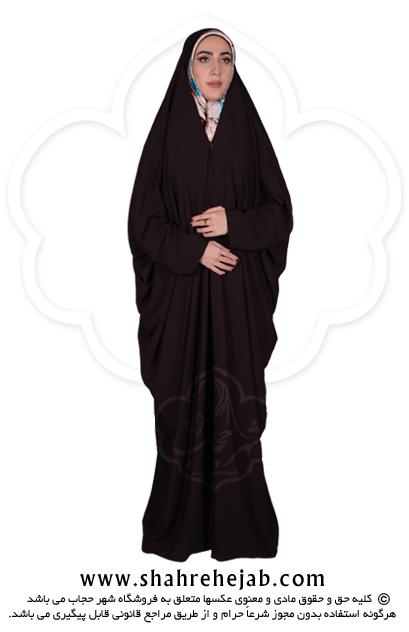 چادر لبنانی شهر حجاب کد 01 رنگ قهوه ای