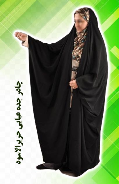 چادر جده عبایی حریر الاسود شهر حجاب