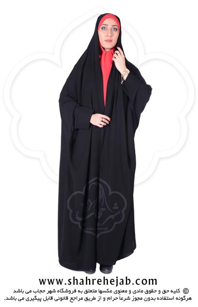 چادر دانشجویی مچ دار حریرالاسود