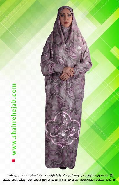 چادر میزبانی اسماء رنگی (طرح تذهیب)