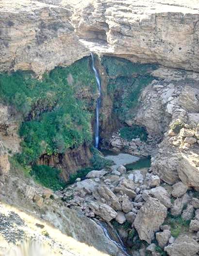 آبشار دره خورخوره، سلماس