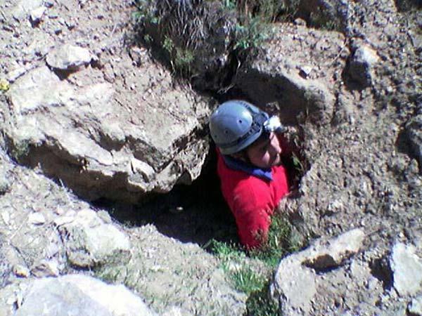 غار تاتار