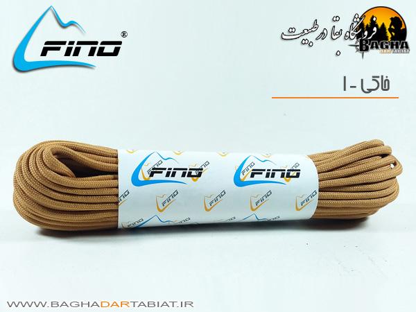 طناب پاراکورد فینو