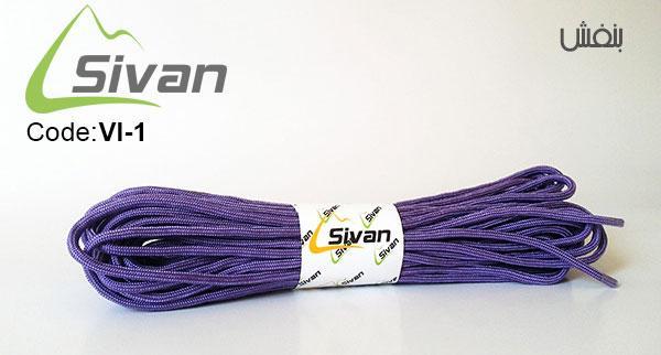 طناب پاراکورد Sivan