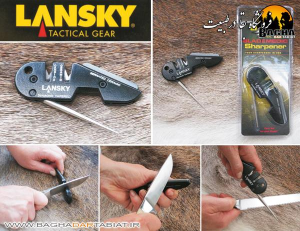 تیزکن Lansky چهار کاره