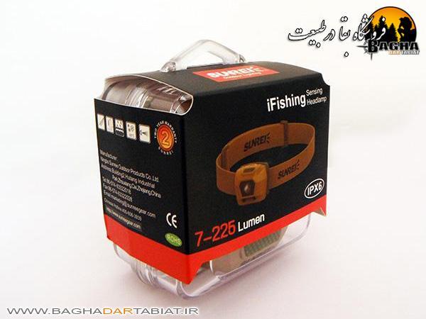 چراغ پیشانی Sunrei مدل iFishing