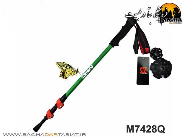 باطوم MBC مدل M7428Q (جفت)