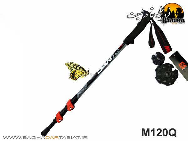 باطوم MBC مدل M120Q (جفت)