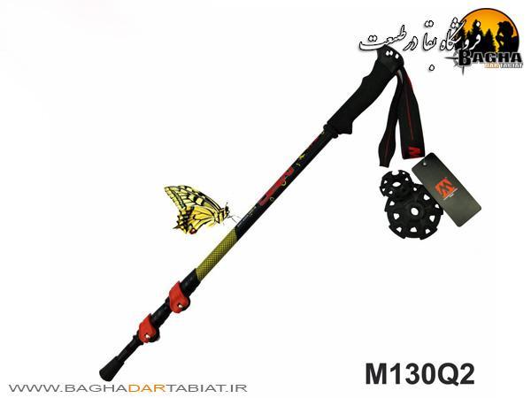 باطوم MBC مدل M130Q2