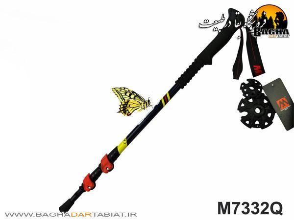 باطوم MBC مدل M7332Q (جفت)