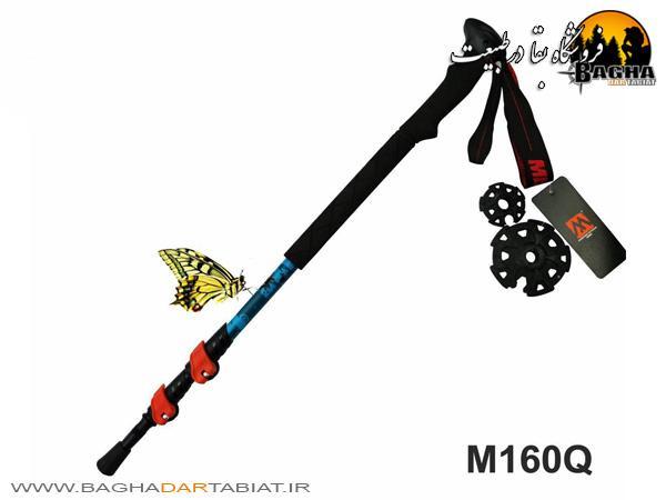 باطوم MBC مدل M160Q