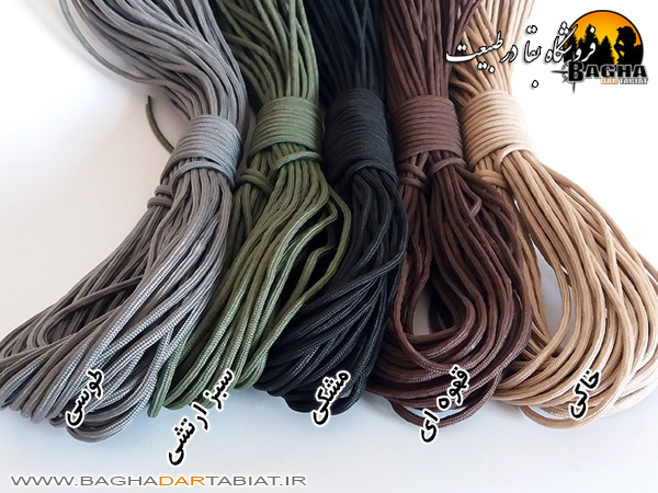 طناب پاراکورد 30 متری 4 میلیمتری