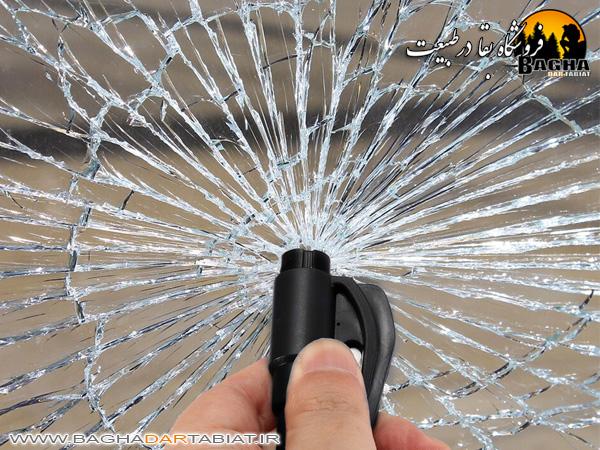 جاسوئیچی و شیشه شکن چندکاره