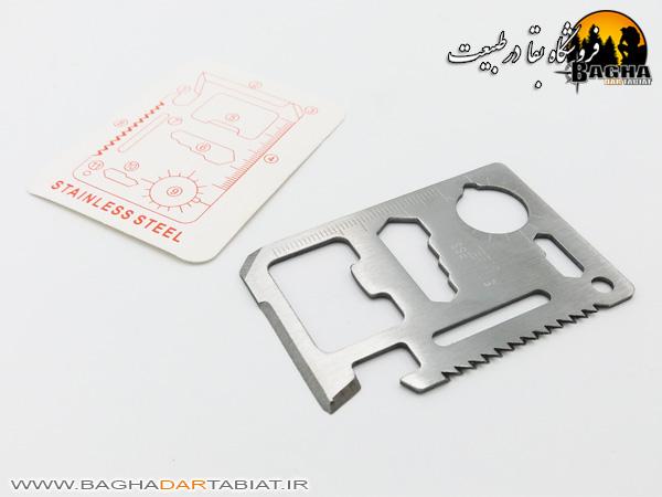 ابزار چندکاره کارتی