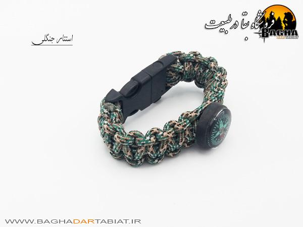 دستبند پاراکورد تاکتیکال