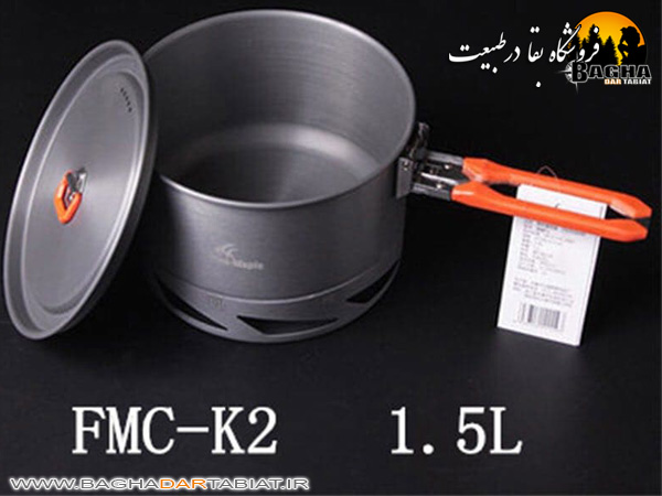 قابلمه توربو فایرمپل مدل FMC K02