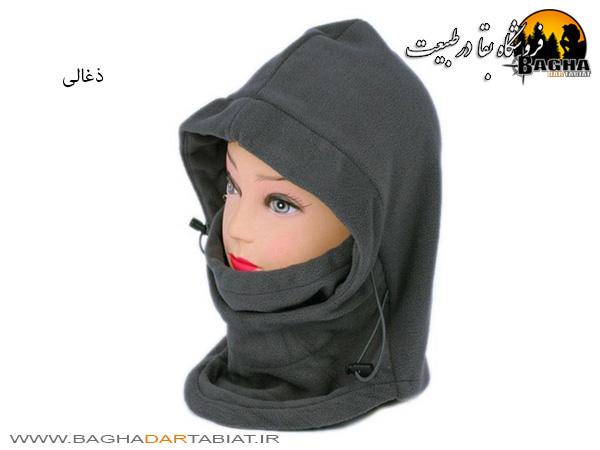 کلاه ضد باد پلار به همراه دهانبند