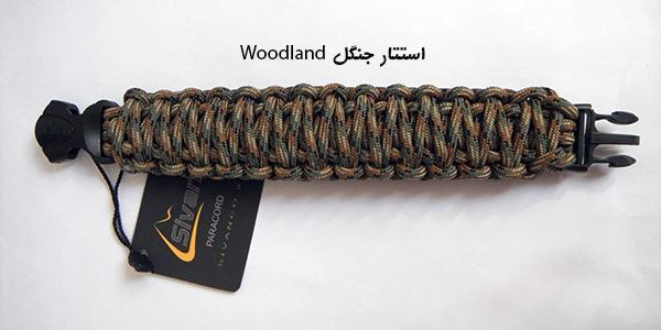 دستبند پاراکورد sivan مدل COBRA Double