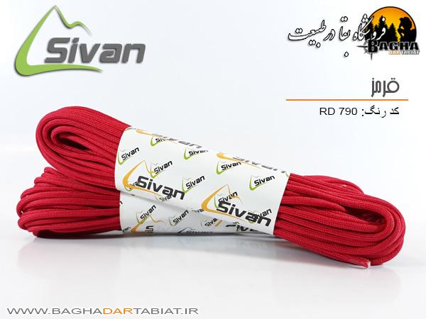طناب پاراکورد Fino (سیوان سابق)