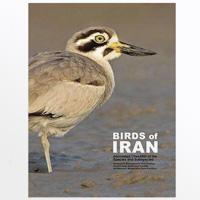 کتاب BIRDS of IRAN (پرندههای ایران)