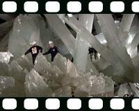اسرار غار کریستالی