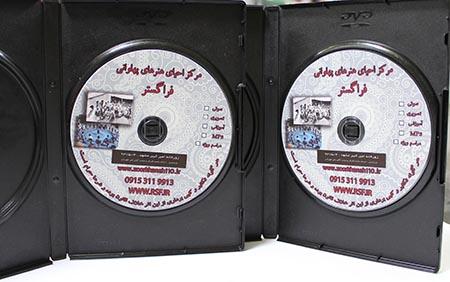 1008 - ورزش پهلوانی در زورخانه شهید چمران مشهد - مرشدین یاوری ، قدیری ، فردی