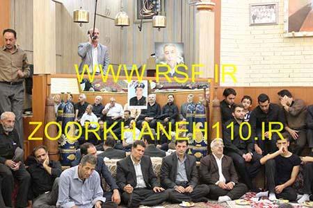 1007 - مراسم یادبود پیشکسوت ارجمند حاج علی عرفانیان زورخانه چمران مشهد