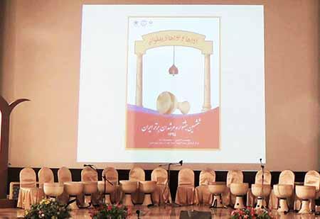 1031-جشنواره مرشدان برتر ایران 1394