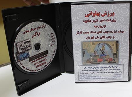 1019 - زورخانه شهدا 92/3/12 مرشد استاد فرامرز نجفی تهرانی قاسم کاظمی قدیری