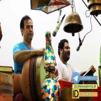 1042 - ورزش زورخانه ای امیر کبیر مشهد مرشد محمد کارگر و علی قهرمان