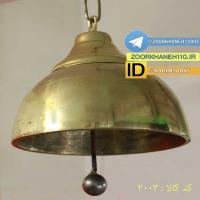1041 -زنگ زورخانه برنجی
