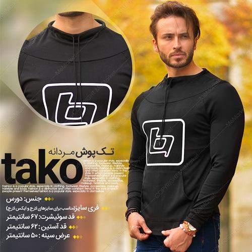تک پوش مردانه مدل TAKO