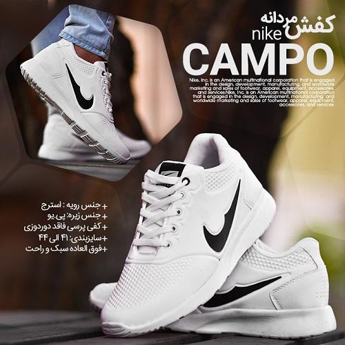کفش مردانه NIKE مدل CAMPO سفید