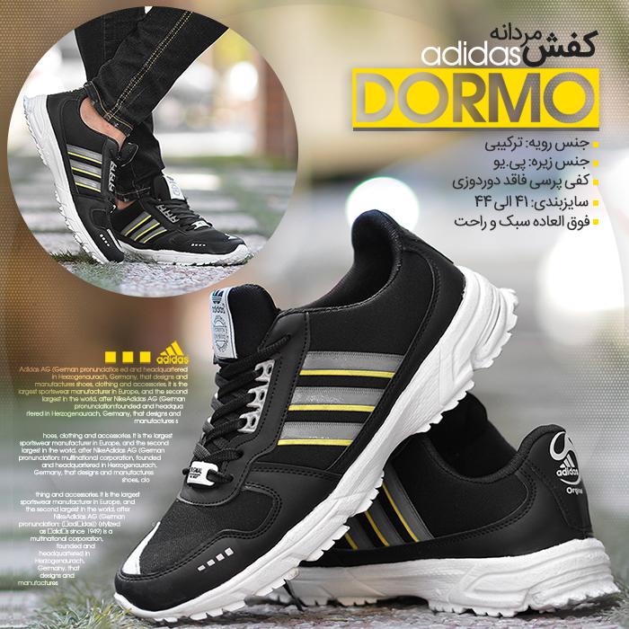 کفش مردانه ADIDAS مدل DORMO
