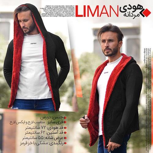 هودی مردانه مدل LIMAN