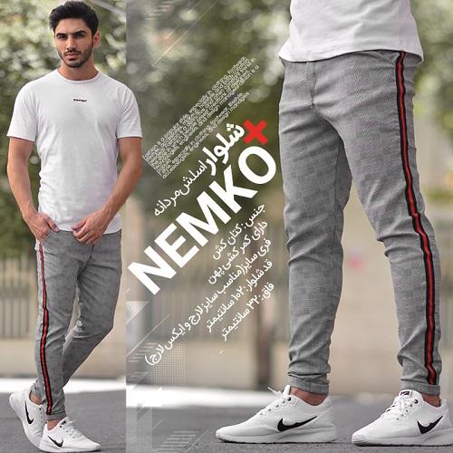 شلوار اسلش مردانه مدل NEMKO