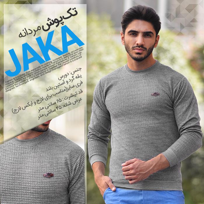 تک پوش مردانه مدل JAKA