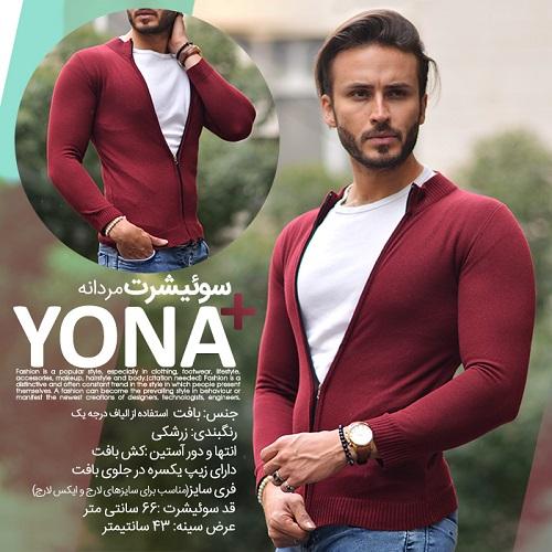 سوئیشرت بافت مردانه مدل YONA