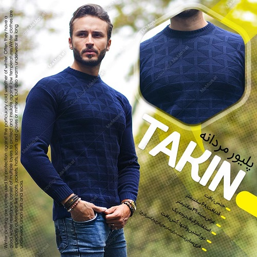 پلیور مردانه مدل TAKIN