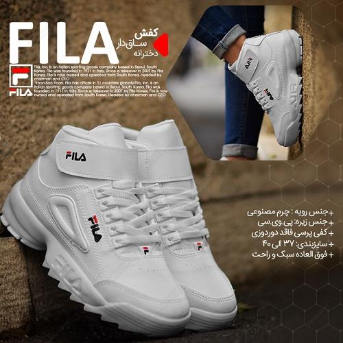 کفش ساقدار دخترانه FILA سفید