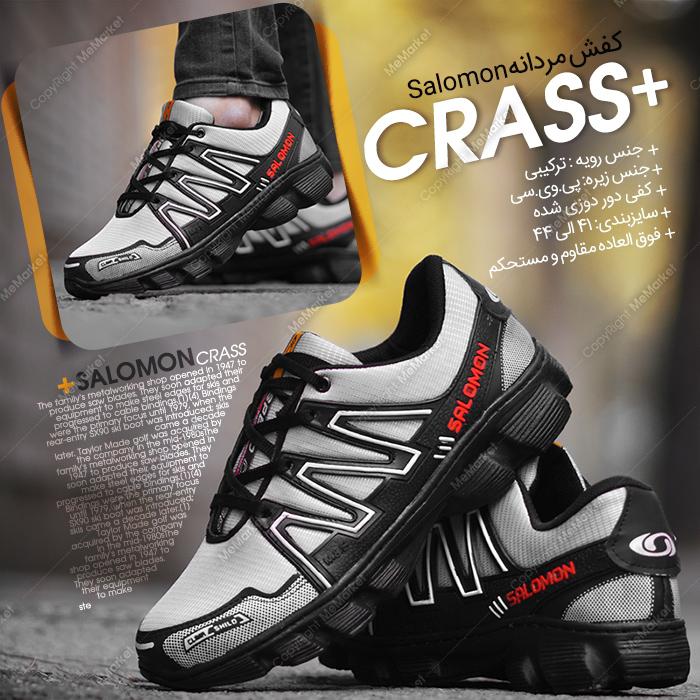 کفش مردانه SALOMON مدل CRASS